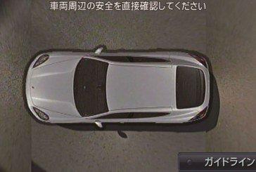Un nouveau système de caméra spécialement conçu pour la Porsche Panamera