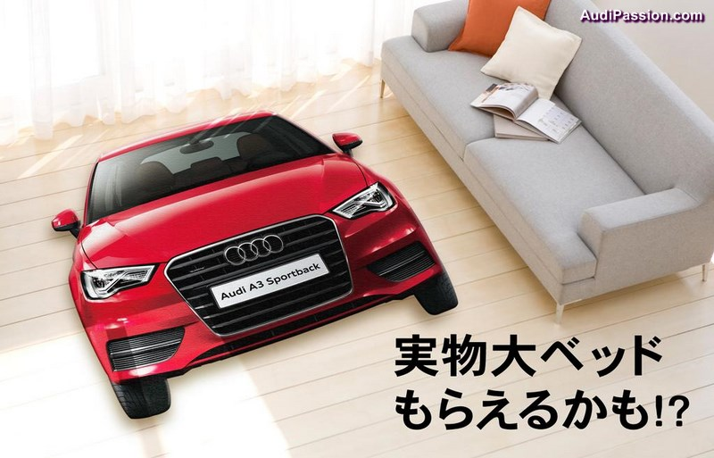 campagne publicitaire japonaise originale audi a3 real size. Black Bedroom Furniture Sets. Home Design Ideas