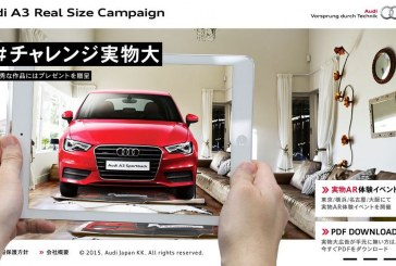 Campagne publicitaire japonaise originale : «Audi A3 Real Size»