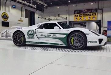 Une Porsche 918 Spyder pour la Police de Dubaï