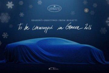 Teaser de la Bugatti Chiron via une carte de voeux