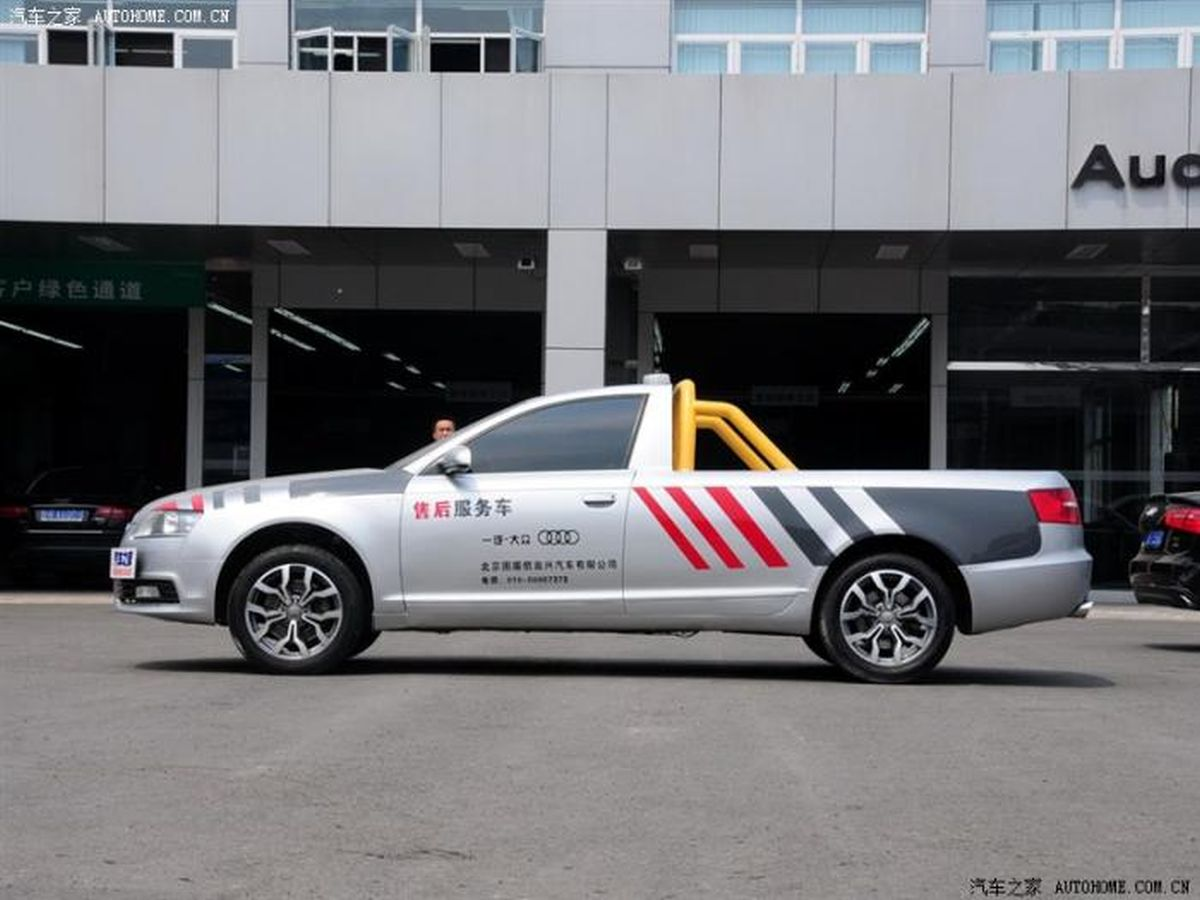 Audi A6 L Pick-up made in China