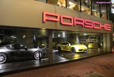 Porsche Center Hong Kong
