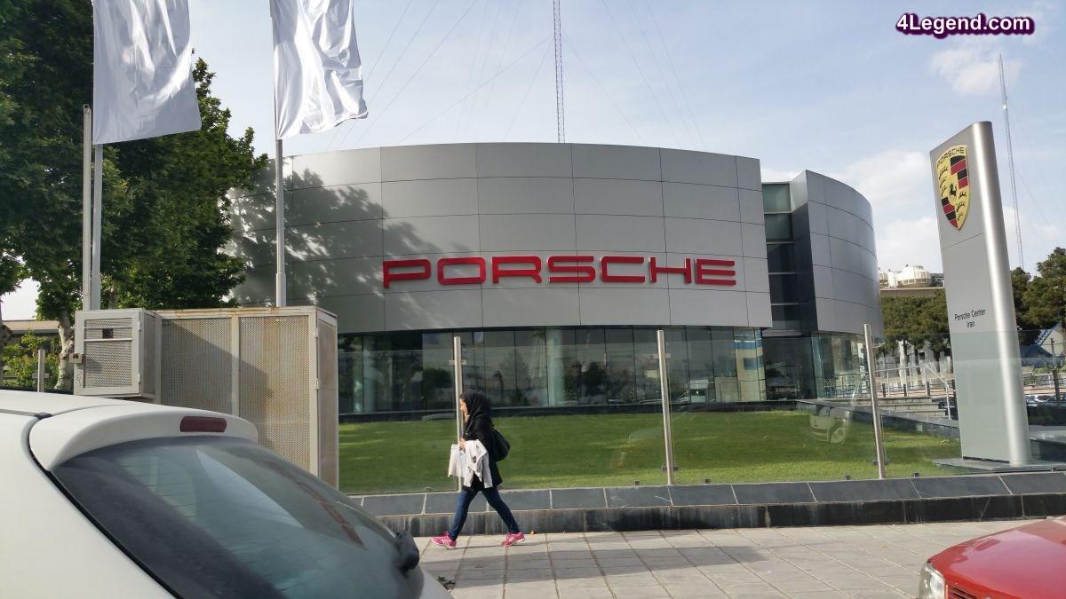Porsche Center Iran à Téhéran