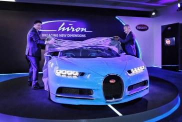 Débuts de la Bugatti Chiron en Asie du Sud-Est à Singapour