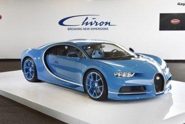 Bugatti fête la première de la Chiron au Japon
