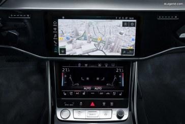 Une navigation très réaliste et détaillée sur la nouvelle Audi A8 grâce à HERE Technologies