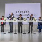 Porsche ouvre une nouvelle filiale à Taiwan