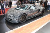 Mansory Bugatti Vivere Diamond Edition by Moti – Genève 2018