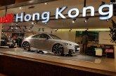 Visite du showroom Audi Hong Kong