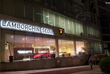 Visite de Lamborghini Seoul en Corée du Sud