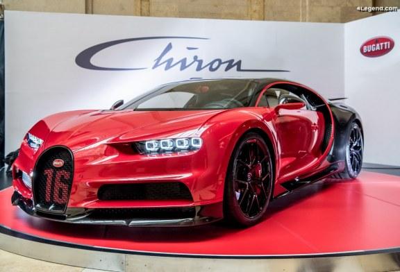 Première asiatique pour la Bugatti Chiron Sport
