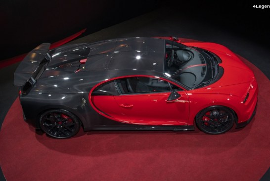 Bugatti a présenté la Chiron Sport en Malaisie