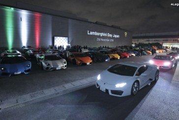 Lamborghini Day Japan 2018 – 200 modèles Lamborghini réunis à Yokohama