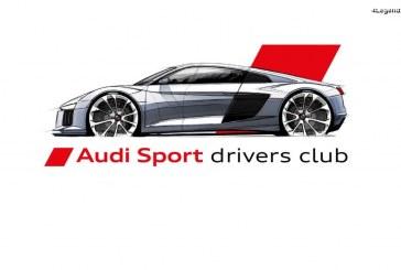 Audi Sport Drivers Club : réservé exclusivement aux propriétaires de modèles R et RS