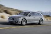 Arrivée du nouveau moteur 45 TFSI sur les Audi A4 berline et Avant B9