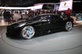 Anecdote – La Bugatti La voiture Noire roule 100% électrique