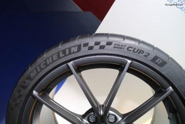 Pneu Michelin Pilot Sport Cup 2 R – Le pneu semi-slick des records