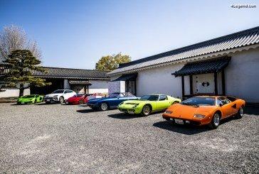 Lamborghini Polo Storico au «Concorso d'Eleganza Kyoto 2019»