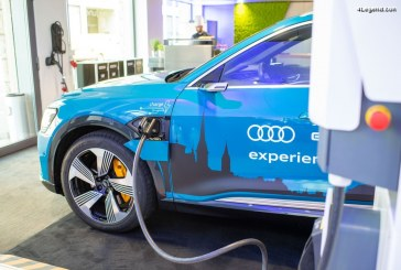 Ouverture de l'Audi e-tron experience center à Berne en Suisse