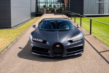 La 200ième Chiron produite est une Chiron Sport « 110 ans Bugatti »