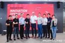 Journée portes ouvertes sur l'innovation chez Porsche China