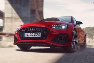 Les derniers modèles Audi Sport au Zoute Grand Prix 2019