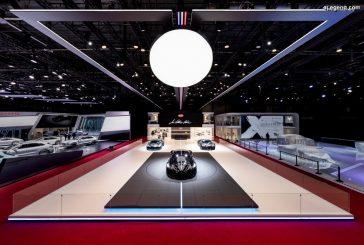 Trois prix du design décernés au stand Bugatti