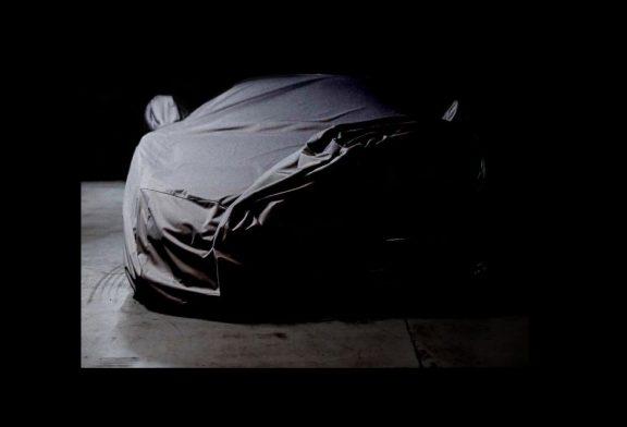 Un nouveau modèle Bugatti exclusif pour 2020