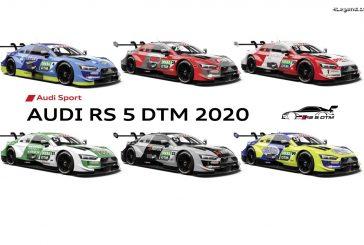 DTM - Audi dévoile les livrées de ses RS 5 DTM pour 2020