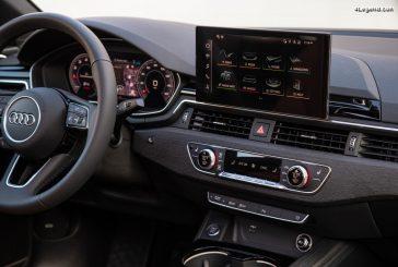 Audi MIB 3 - Nouvelles technologies d'infodivertissement MMI