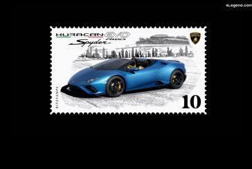 Premier timbre numérique de collection Lamborghini en collaboration avec Bitstamps